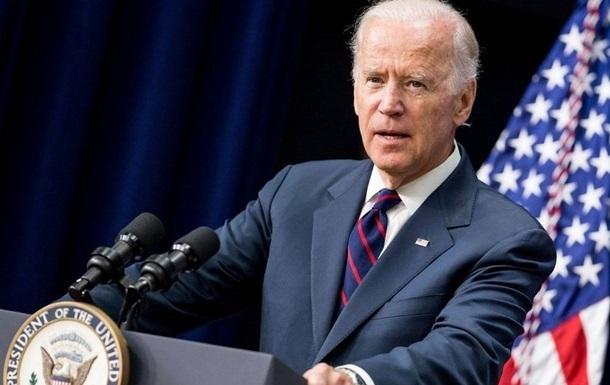 Байден має намір повернути США до ядерної угоди з Іраном