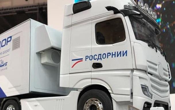 Компания UGL выиграла тендер ФАУ «РОСДОРНИИ»