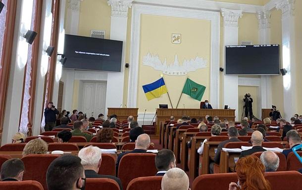 Горсовет Харькова изменил регламент  под Кернеса