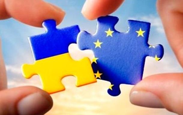 Евросоюз опубликовал отчет о выполнении Украиной Соглашения об ассоциации с ЕС
