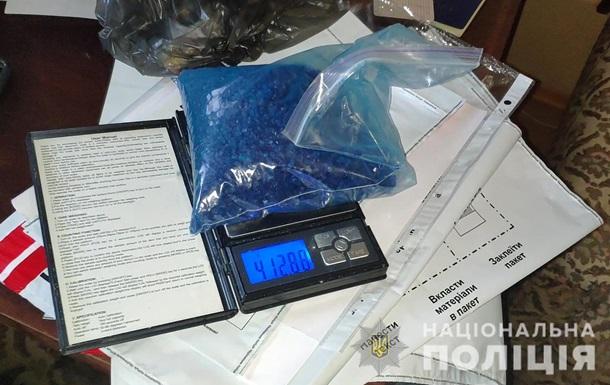 У Харкові викрили банду торговців наркотиками