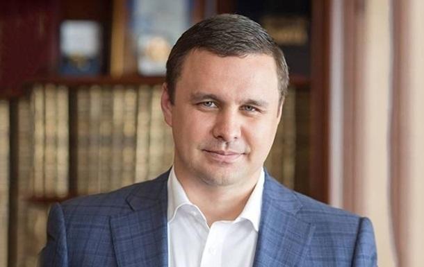 Микитась возместил 50 млн гривен ущерба по делу Укрбуда