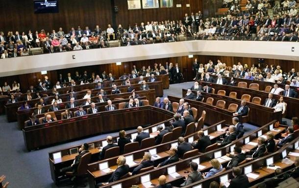Парламент Ізраїлю підтримав свій саморозпуск
