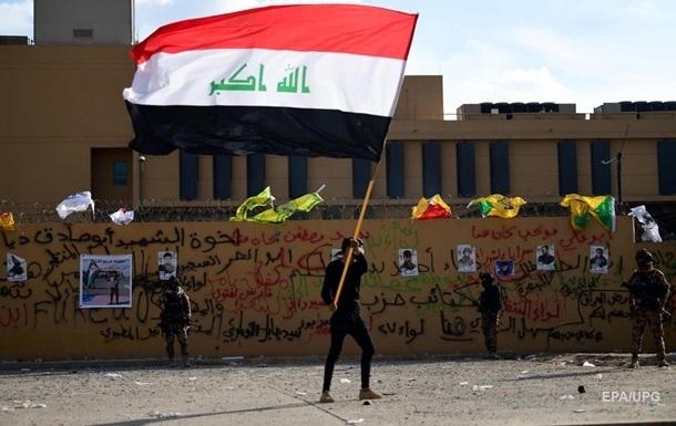 Держдеп відкликає половину дипломатів з Іраку - ЗМІ