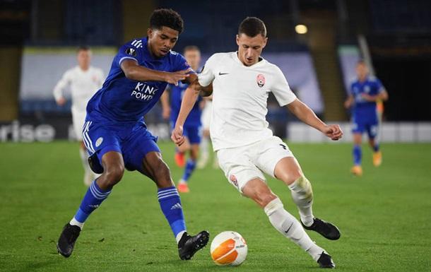 Заря - Лестер Сити 0-0. Онлайн матча Лиги Европы