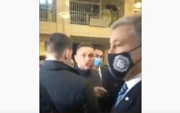 У Рівному Порошенко посварився з екс-атошником