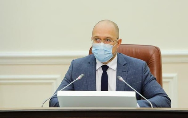 Шмыгаль подтвердил планы Минздрава по локдауну