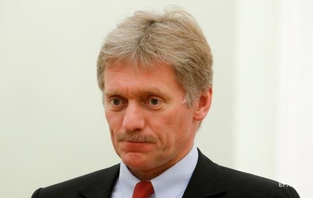 Кремль отверг возможность признания ЛДНР