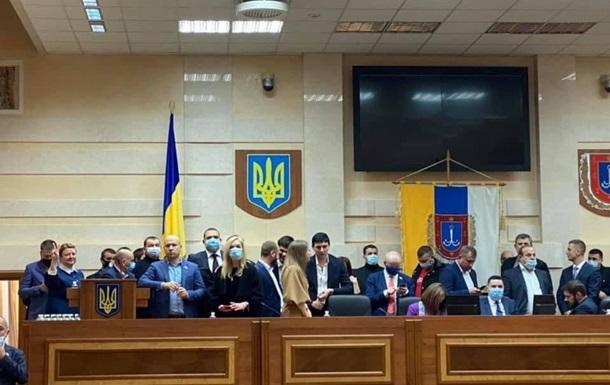 Депутаты блокируют первую сессию Одесского облсовета