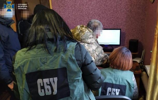 Інтернет-агітатори закликали до захоплення влади в Україні - СБУ