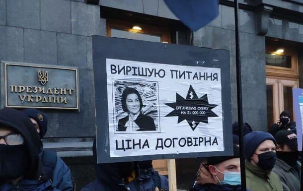 В Киеве Нацкорпус требует отставки Зеленского