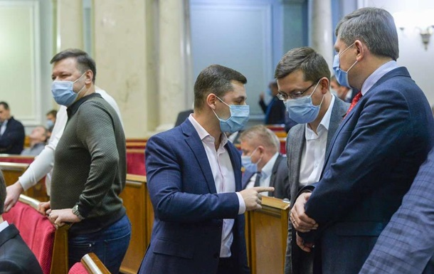 Решение ВР по е-декларациям планируют пересмотреть