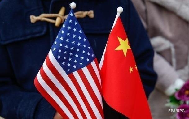 США ввели санкции против официальных лиц Компартии Китая