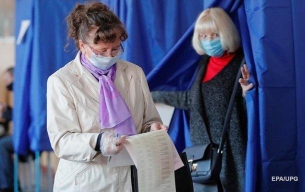 Выборы мэра Кривого Рога: возбуждено восемь дел