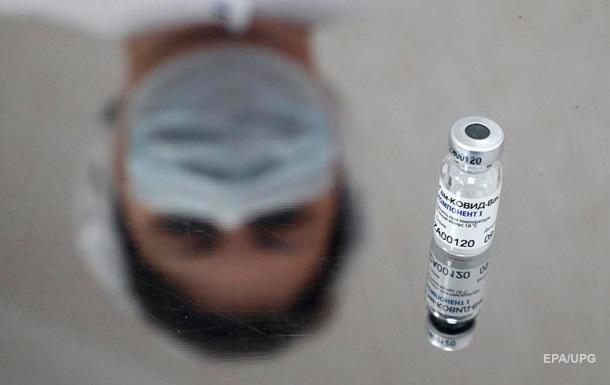 В Украине COVID-вакцину получит 50% населения