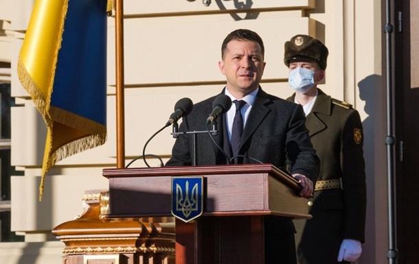 Зеленский обратился к военным в День ВСУ