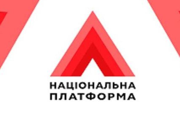 Когда в Украине заработает институт политических партий?