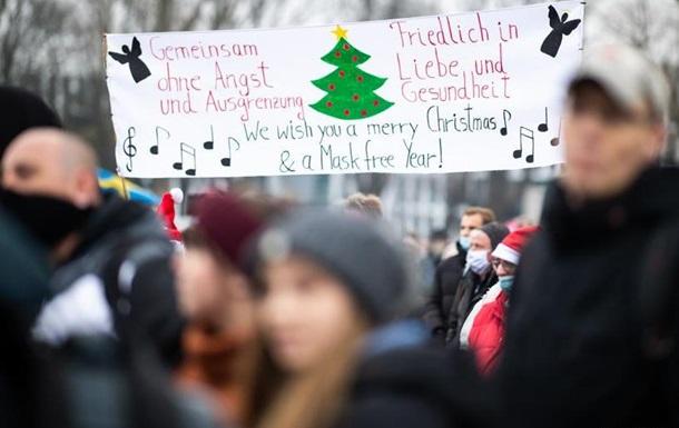 У Німеччині відбулися протести проти коронавірусних обмежень