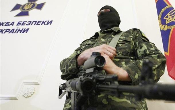СБУ створила проблеми для України