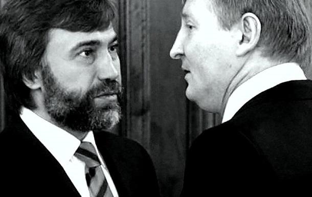 Офис Зеленского поручил Ахметову и Новинскому сорвать выборы в Кривом Роге