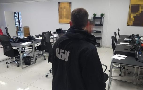 В Одесі мережа call-центрів обслуговувала бізнес РФ
