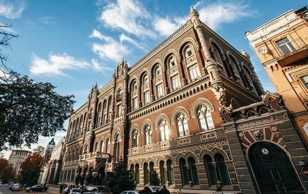 Резервы Украины снижаются три месяца подряд