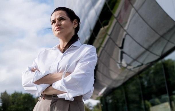 Тихановская рассказала об этапах передачи власти в Беларуси
