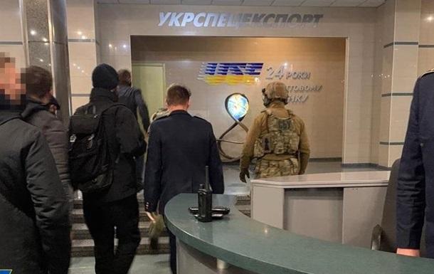 Укрспецэкспорт отреагировала на дело о госизмене