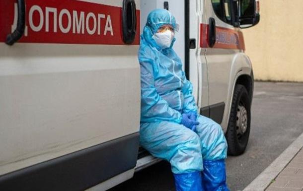 Почему в Украине наблюдается снижение заболевших коронавирусом