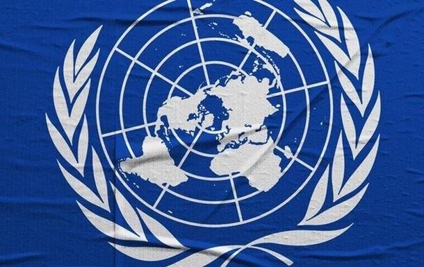 В ООН підтримали резолюцію України щодо Криму