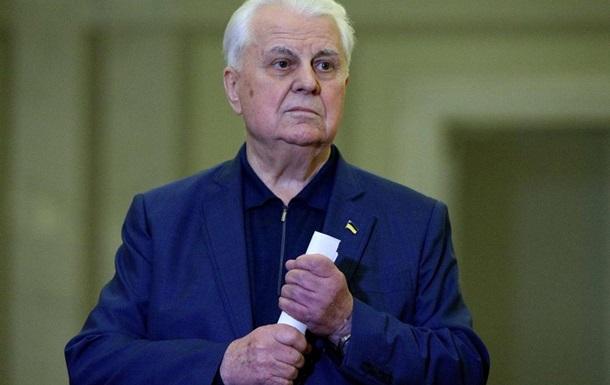 Украина предложит новые шаги по урегулированию на Донбассе - Кравчук
