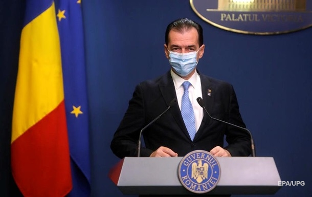 Премьер Румынии Орбан объявил об отставке