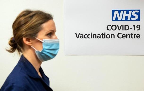 Великобритания начинает массовую вакцинацию против коронавируса