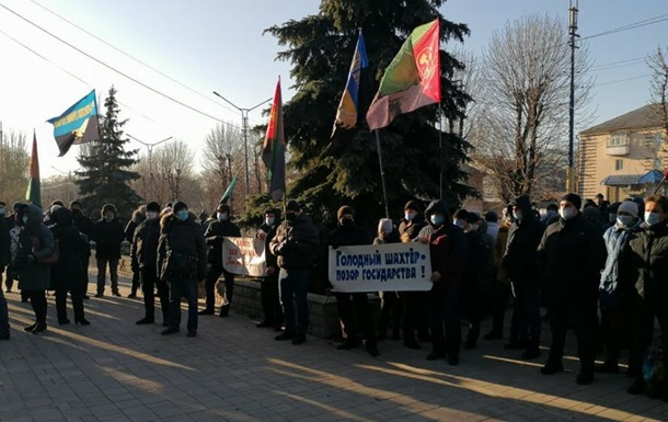 У Донецькій області шахтарі вийшли на протест