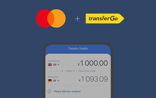 TransferGo та Mastercard оголошують про партнерство у сфері грошових переказів