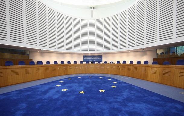 Суд ЕС отклонил совместный иск Венгрии и Польши