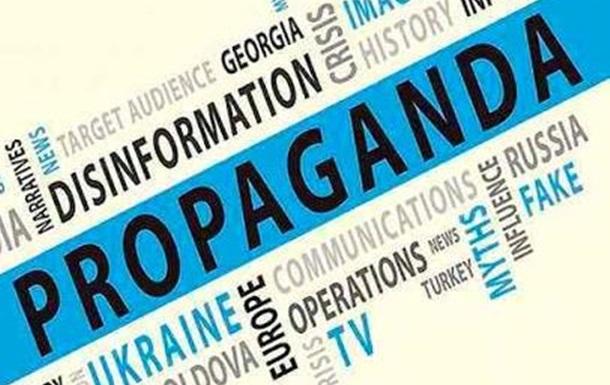 Інформаційна війна як найбільш агресивна форма інформаційного протиборства.