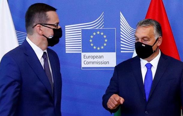 Екс-президенти Польщі закликали уряд припинити блокувати бюджет ЄС