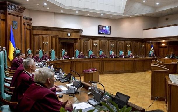 Підсумки 08.12: КСУ при справі і зустріч Україна-ЄС