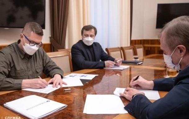 СБУ и Киевский политех подписали соглашение о сотрудничестве