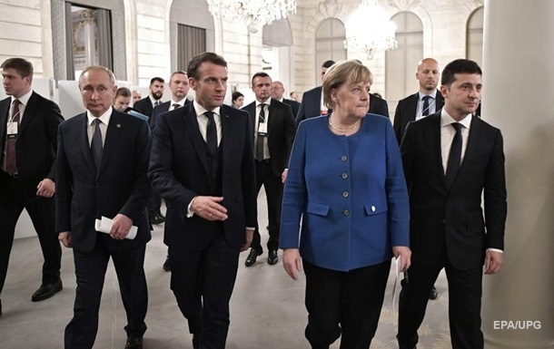Полный тупик. Год Нормандской встречи в Париже