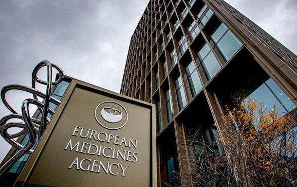 Хакери атакували регулятор ЄС, який вирішує щодо допуску COVID-вакцини