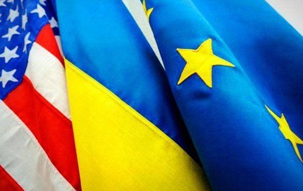 Західне заступництво України закінчено