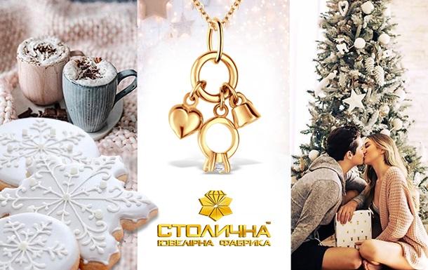 Как создать новогоднее чудо для самых близких: лучшие ювелирные подарки на Новый год 2021