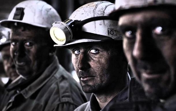 С 20 декабря Кабмин начнет гасить долги перед шахтерами