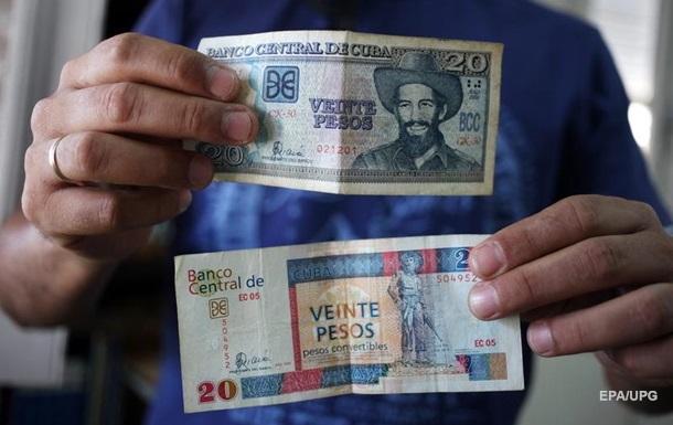 На Кубе отменили двойное валютную систему
