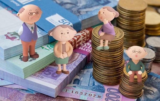Венец пенсионной реформы!