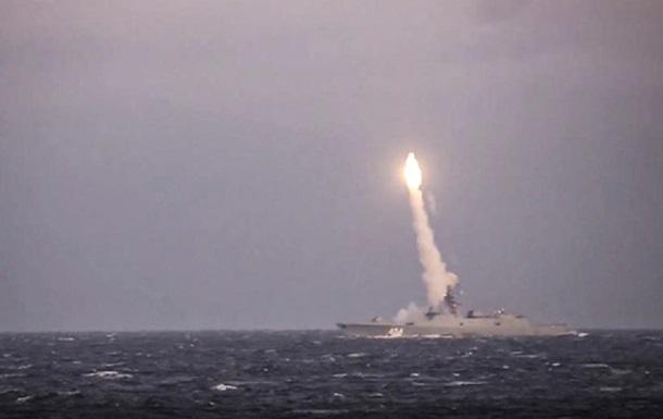 Запуск ракеты РФ Циркон с корабля сняли на видео