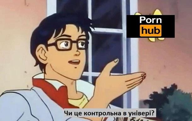 У Львові викладач під час контрольних показує порно