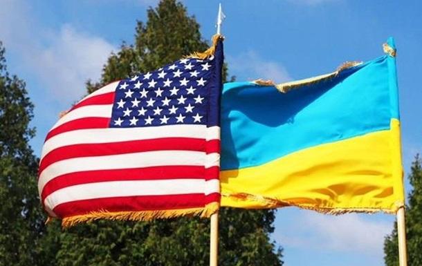 США надали Україні фінансову підтримку у 2020 році на $ 698 млн